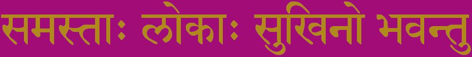 samastah lokah sukhino bhavantu - Mögen alle Wesen in allen Welten glücklich sein.